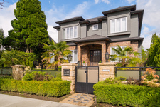 South Granville House for sale:  6 bedroom 5,207 sq.ft. (Listed 2017-05-11)