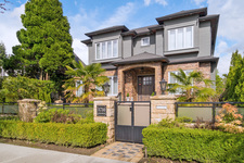 South Granville House for sale:  6 bedroom 5,207 sq.ft. (Listed 2018-03-09)