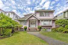 South Granville House for sale:  5 bedroom 3,321 sq.ft. (Listed 2018-07-20)