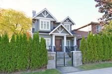 Kerrisdale House for sale:  6 bedroom 3,530 sq.ft. (Listed 2018-10-18)