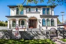 South Granville House for sale:  8 bedroom 5,419 sq.ft. (Listed 2019-06-19)