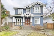 Kerrisdale House/Single Family for sale:  7 bedroom 3,371 sq.ft. (Listed 2021-01-29)