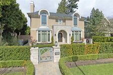 Shaughnessy House/Single Family for sale:  6 bedroom 5,493 sq.ft. (Listed 2021-03-31)