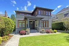 Shaughnessy House/Single Family for sale:  5 bedroom 3,842 sq.ft. (Listed 2021-05-31)