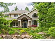 West Kelowna House for sale:  5 bedroom  (Listed 2016-06-21)