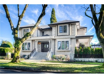 Shaughnessy House for sale:  8 bedroom 6,242 sq.ft. (Listed 2015-04-23)