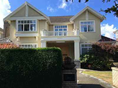South Granville House for sale:  6 bedroom 4,853 sq.ft. (Listed 2016-12-13)