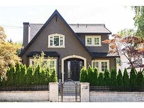 MacKenzie Heights House for sale:  5 bedroom 3,916 sq.ft. (Listed 2018-04-07)