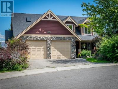 Kamloops House for sale:  5 bedroom  Stainless Steel Appliances, Tile Backsplash, Glass Shower, Hardwood Floors 4,290 sq.ft. (Listed 2018-08-02)