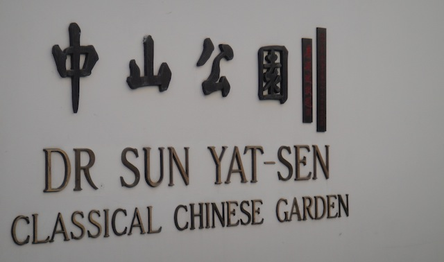 Dr Sun Yat-Sen Classical Chinese Garden, Crosstown Vancouver #1