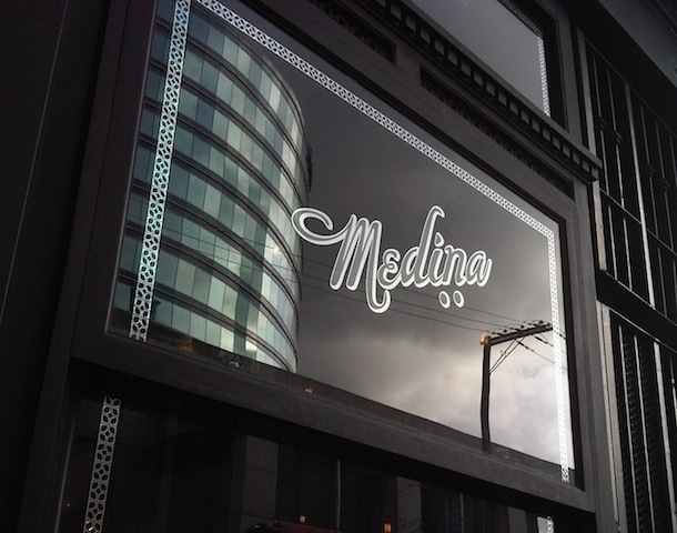 Medina Cafe, 556 Beatty St, Crosstown Vancouver