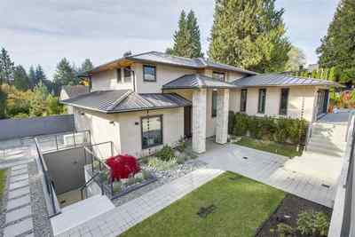 Edgemont House for sale:  5 bedroom 5,108 sq.ft. (Listed 2018-08-06)