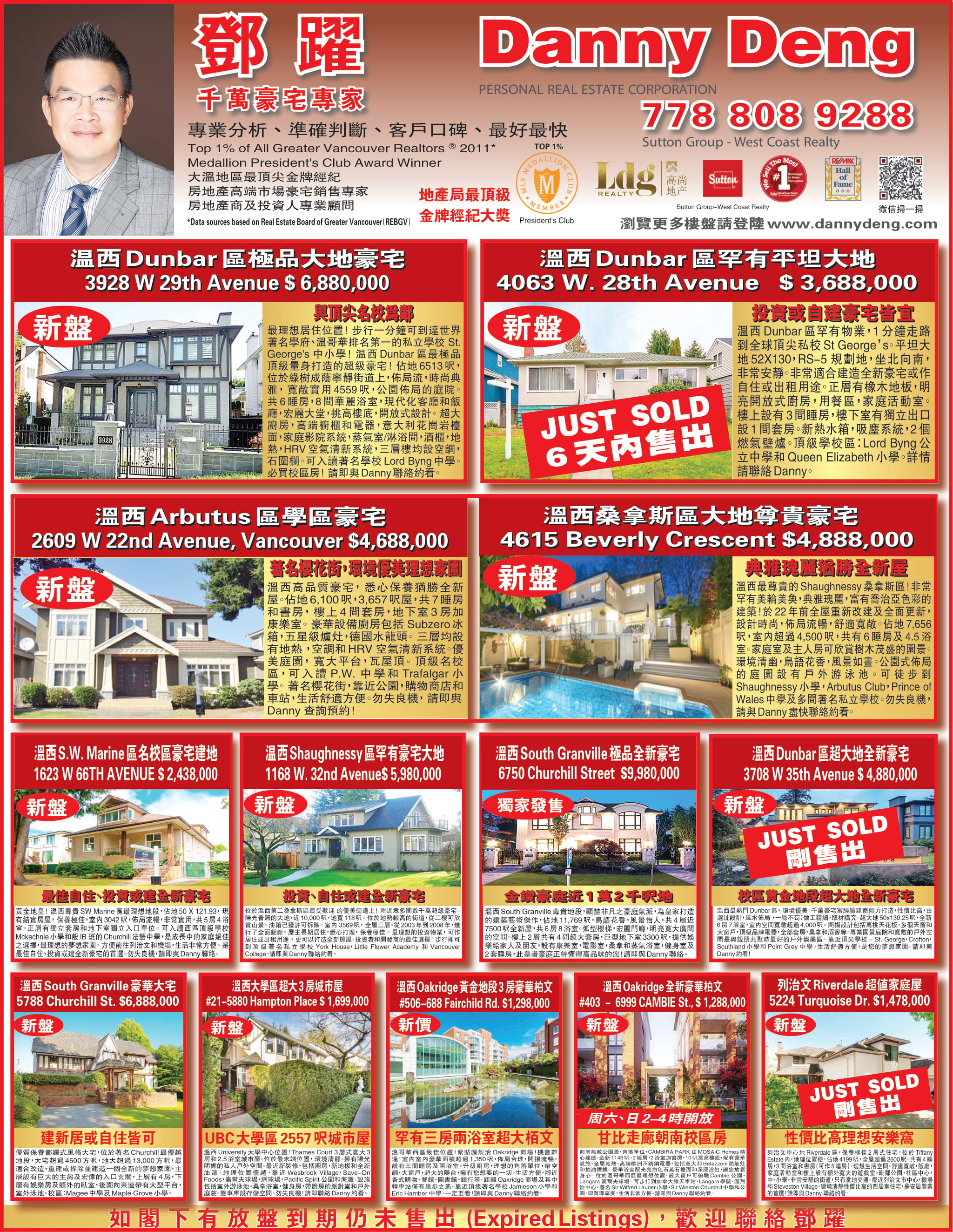page 1 Mingpao First