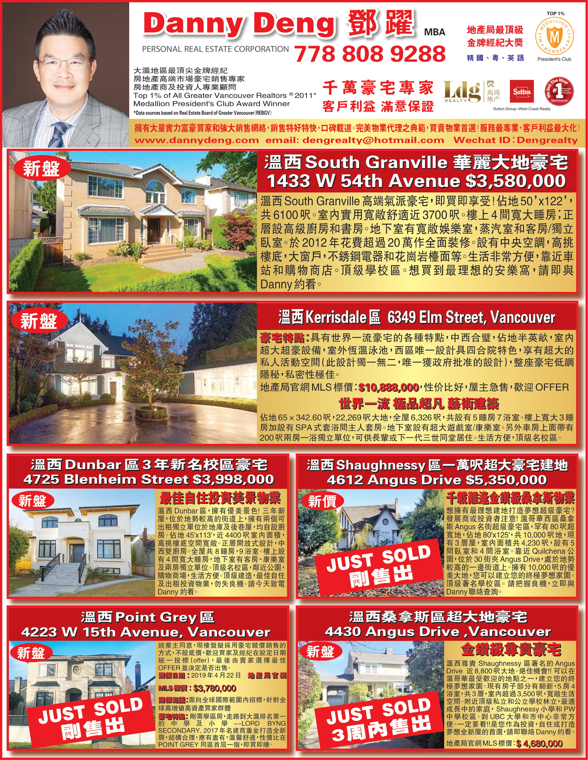 page 2 Mingpao First