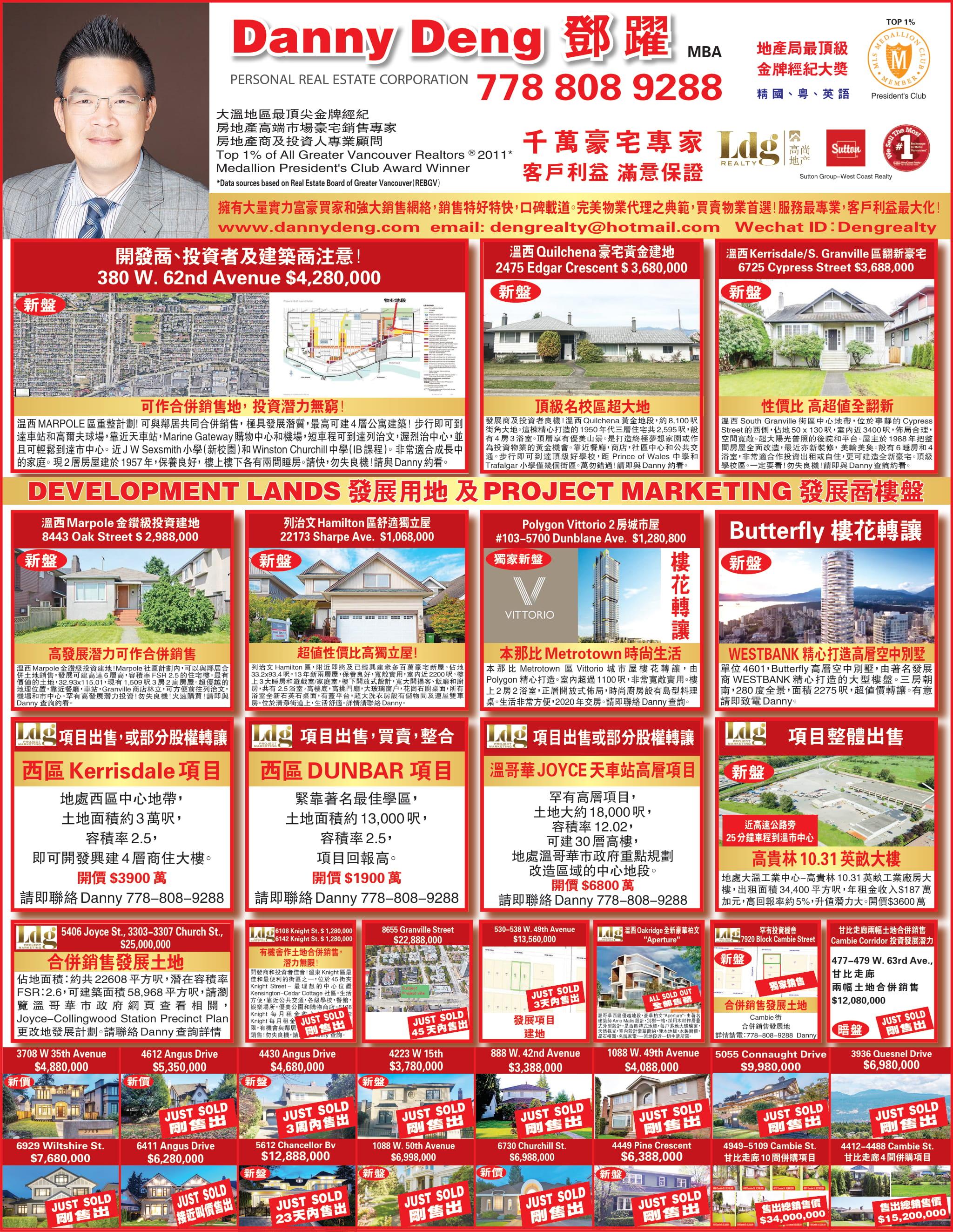 page 3 Mingpao First