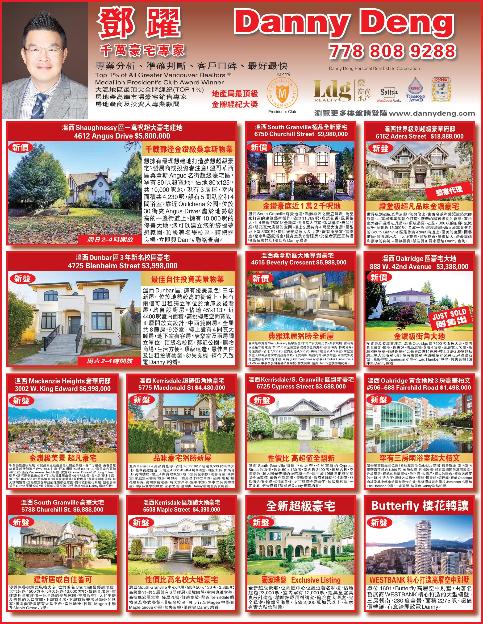 page 1 Mingpao second