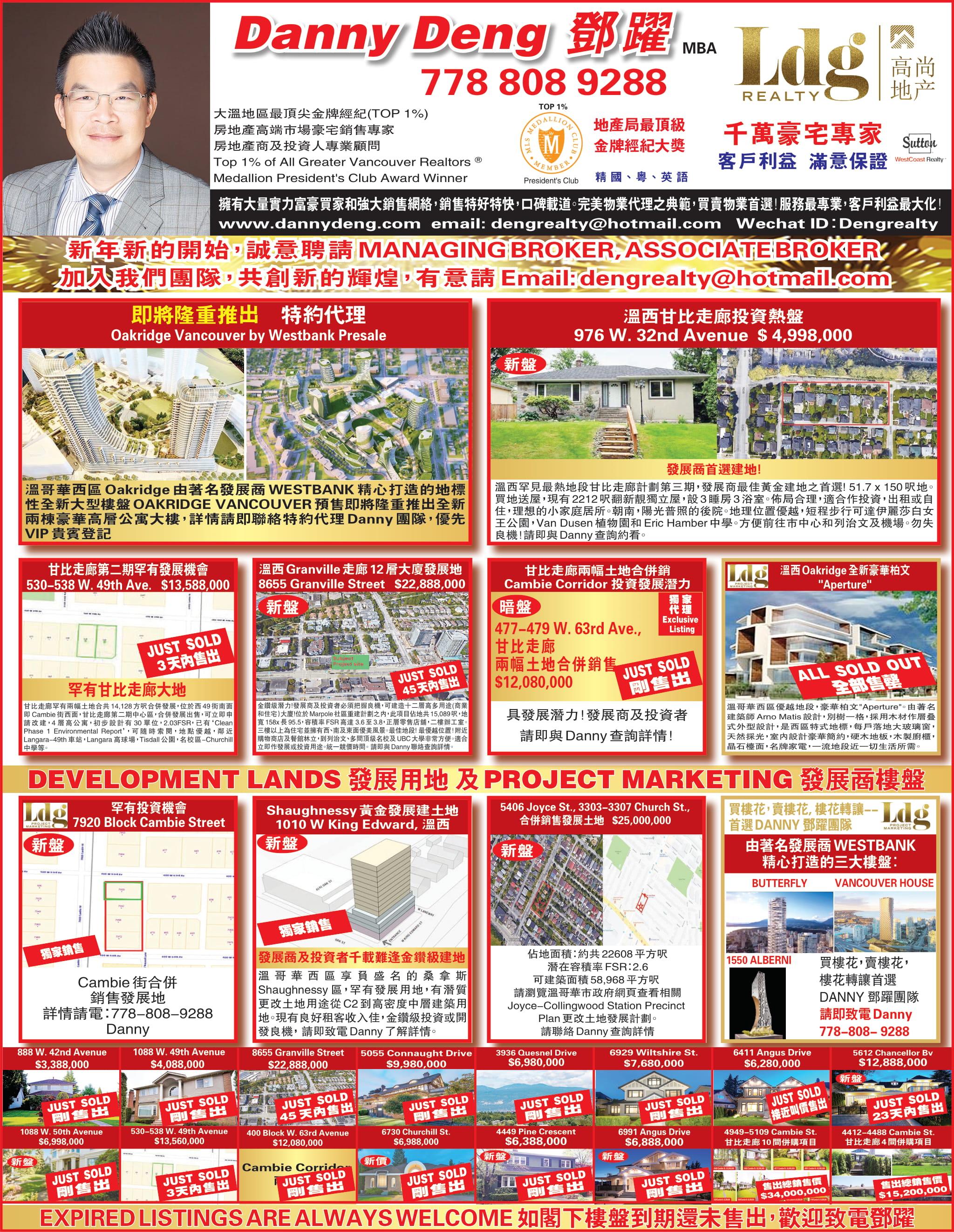 page 3 Mingpao second