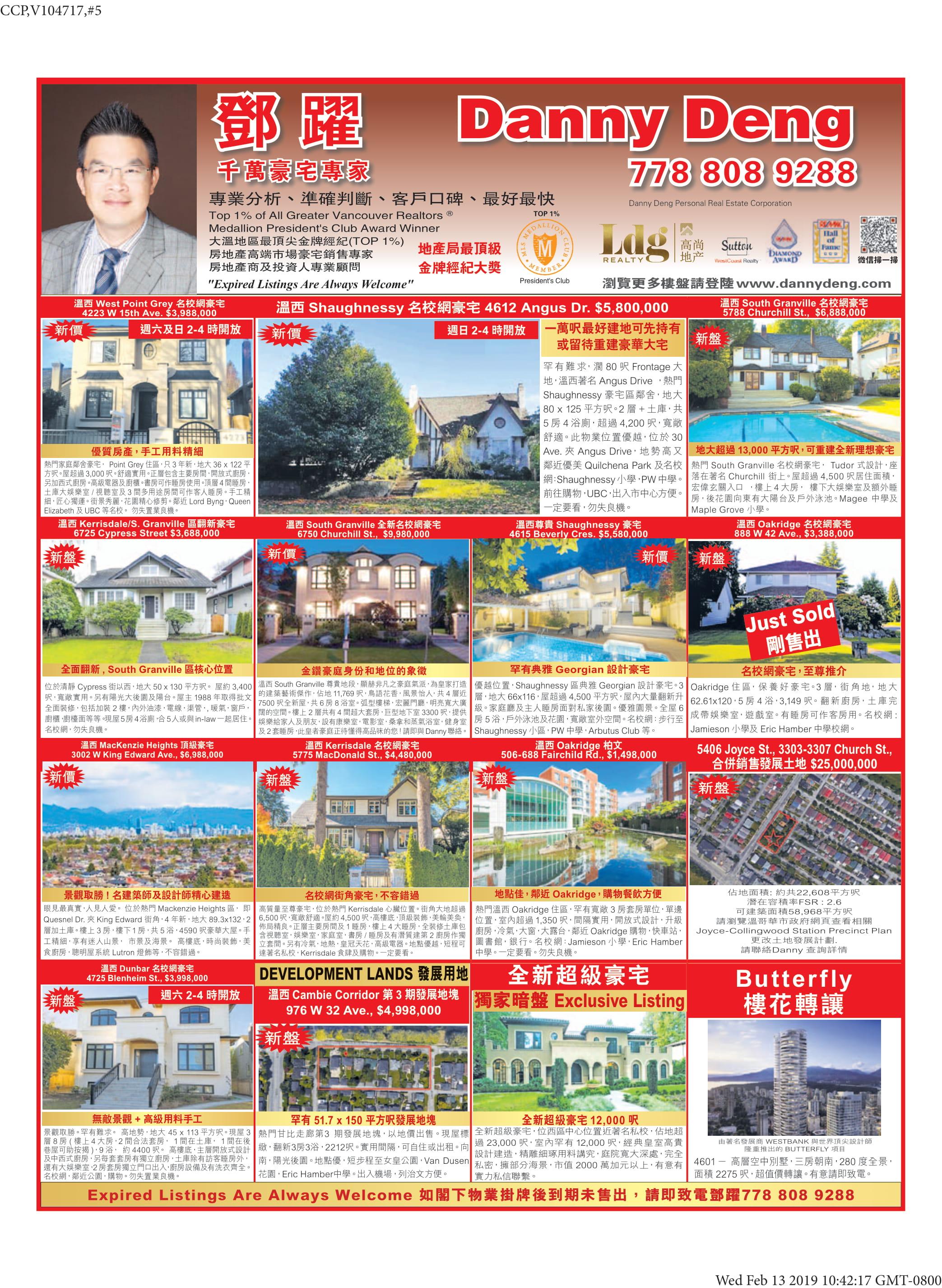 page 1 Singtao Second