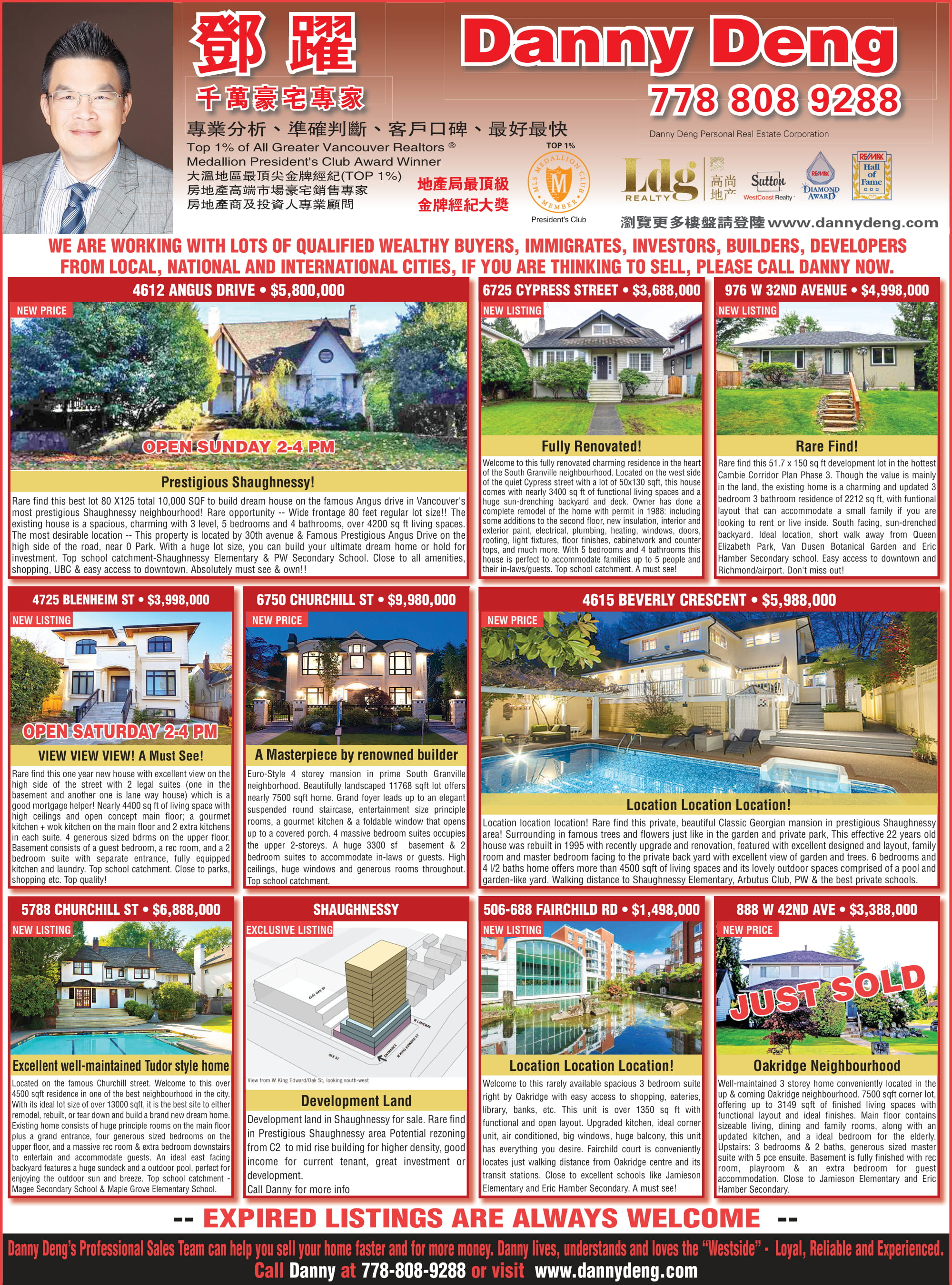 page 1 Real Estate Weekly Second