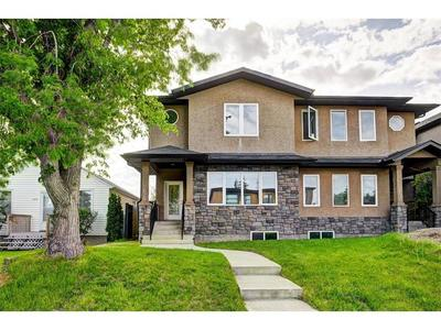2628 29 st sw Calgary Alberta for sale. Killarney/Glengarry Duplex for sale: 3 bedroom 1,785 sq.ft. (Listed 2017-07-19)