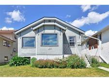 Bridgeland/Riverside House for sale:  3 bedroom 854 sq.ft. (Listed 2017-08-09)