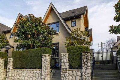 Cambie Townhouse for sale:  3 bedroom 1,551 sq.ft. (Listed 2021-01-14)