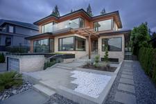North Vancouver : 7 bedroom