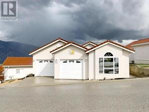 Osoyoos House for sale: 2 bedroom 1,254 sq.ft. (Listed 2019-04-24)