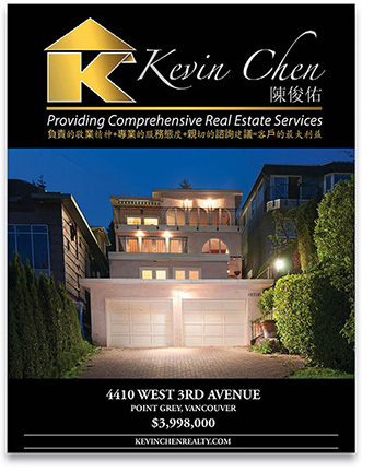 Kevin Chen Home Brochure