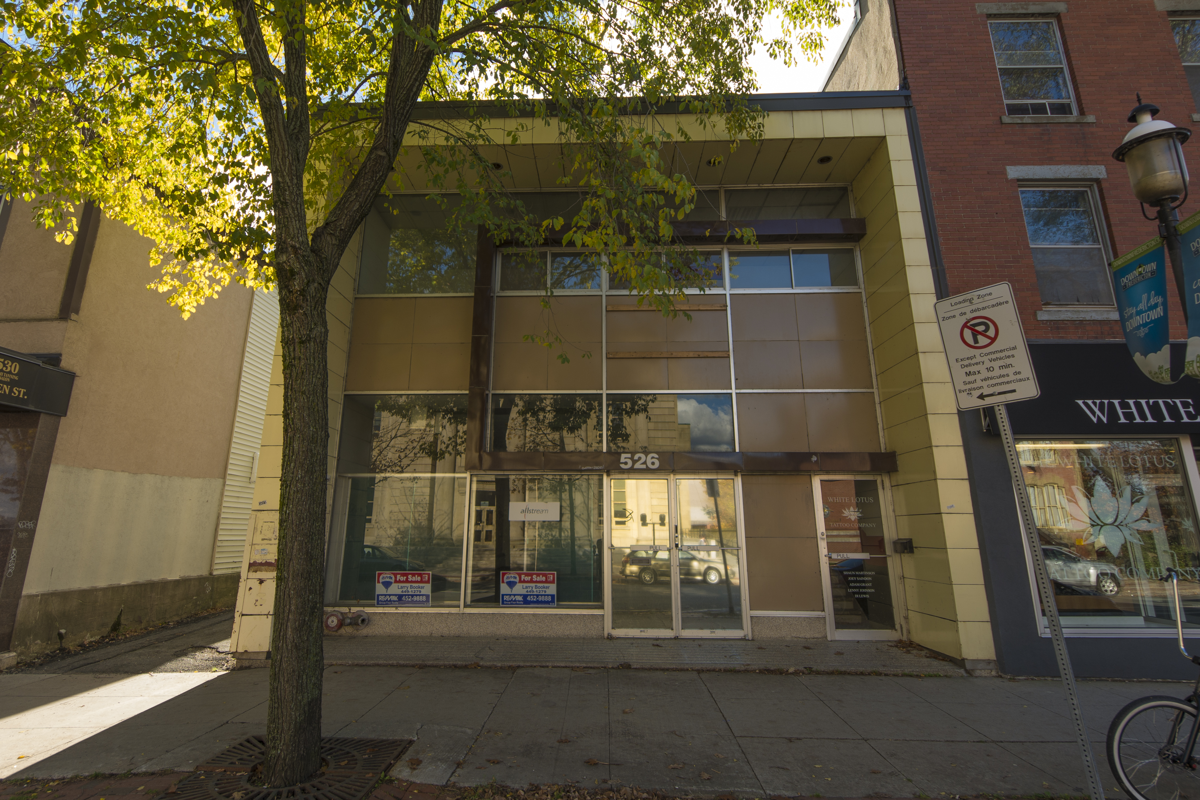Fredericton Commercial for sale:   4,160 sq.ft. (Listed 2014-05-03)