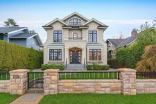 Kerrisdale House/Single Family for sale:  7 bedroom 5,511 sq.ft. (Listed 2021-03-26)