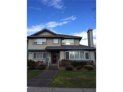 Point Grey House for sale:  5 bedroom 3,650 sq.ft. (Listed 2014-02-12)