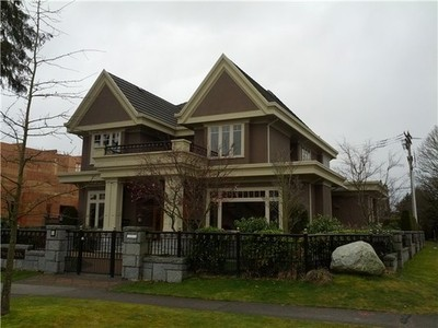 South Granville House for sale:  5 bedroom 5,502 sq.ft. (Listed 2014-02-13)
