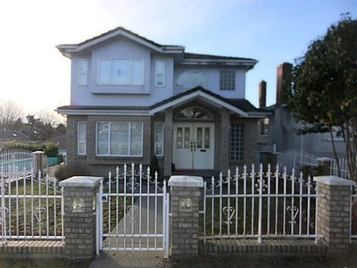 Knight House for sale:  5 bedroom 2,659 sq.ft. (Listed 2014-02-13)