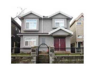 Oakridge VW House for sale:  6 bedroom 1,966 sq.ft. (Listed 2014-02-18)
