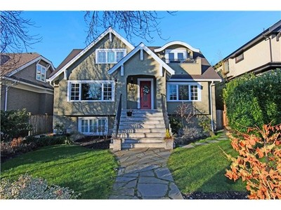 Kerrisdale House for sale:  5 bedroom 3,930 sq.ft. (Listed 2014-02-19)
