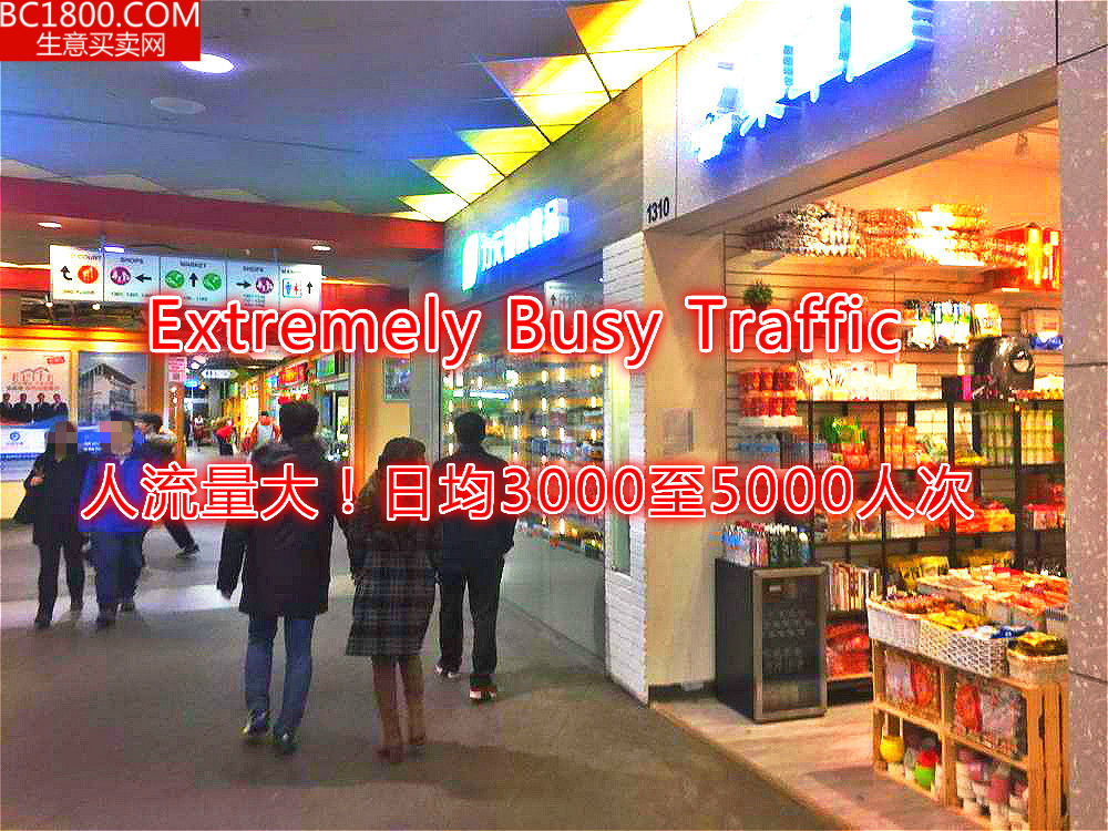 Burnaby Retail for sale:   200 sq.ft. (Listed 2017-12-20)