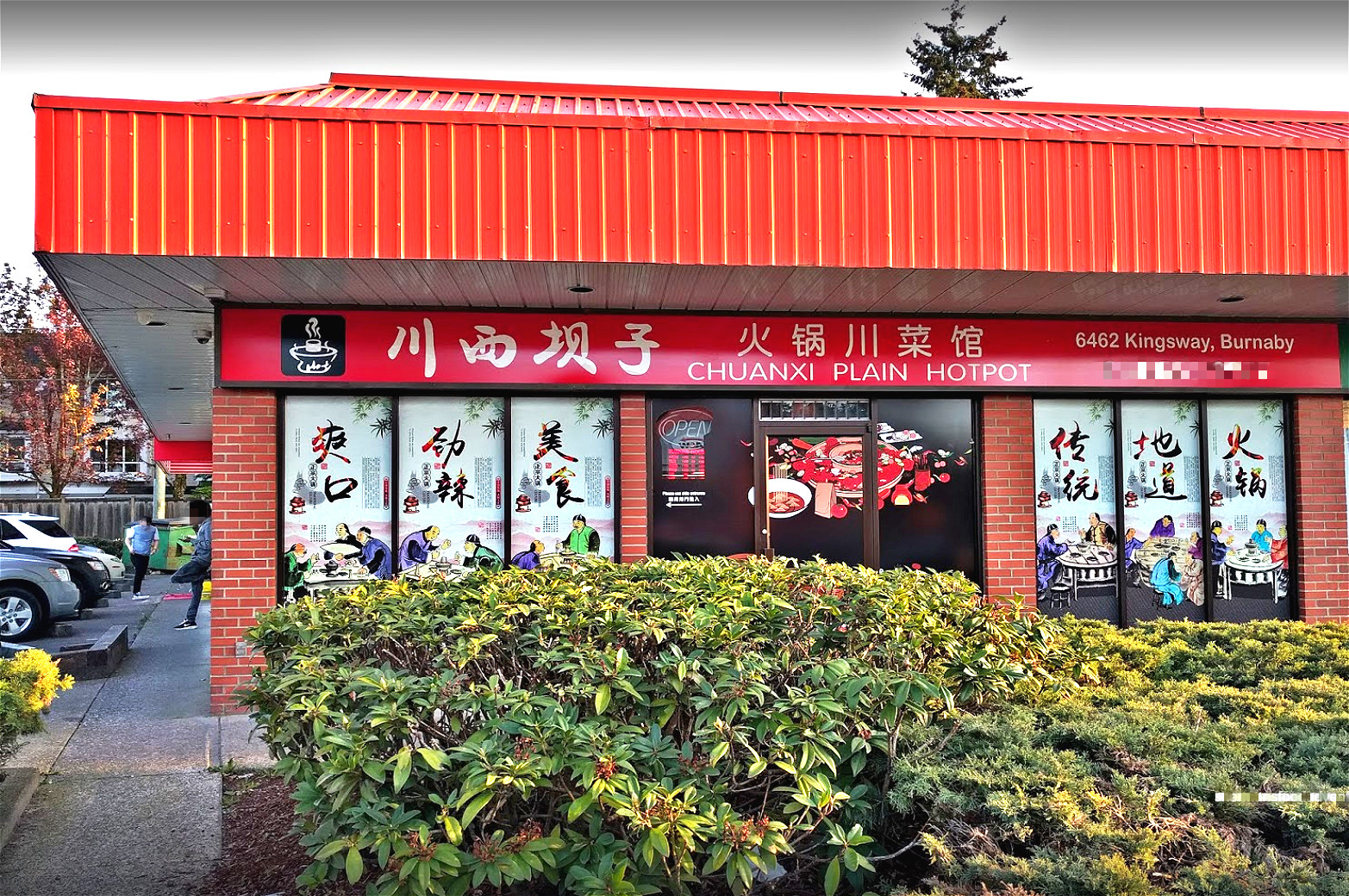 Burnaby Business and Assets for sale:    (Listed 2018-05-11)