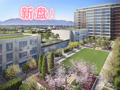 River Park Apartment for sale:  2 bedroom 673 sq.ft. (Listed 2019-04-22)