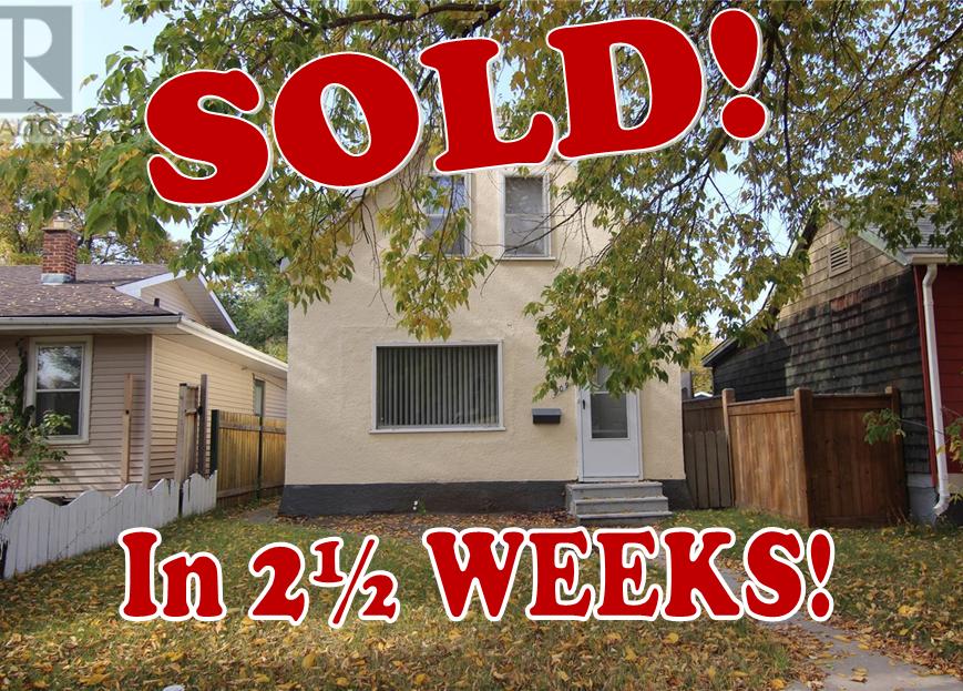 Saskatoon House for sale:  3 bedroom 684 sq.ft. (Listed 2020-09-25)
