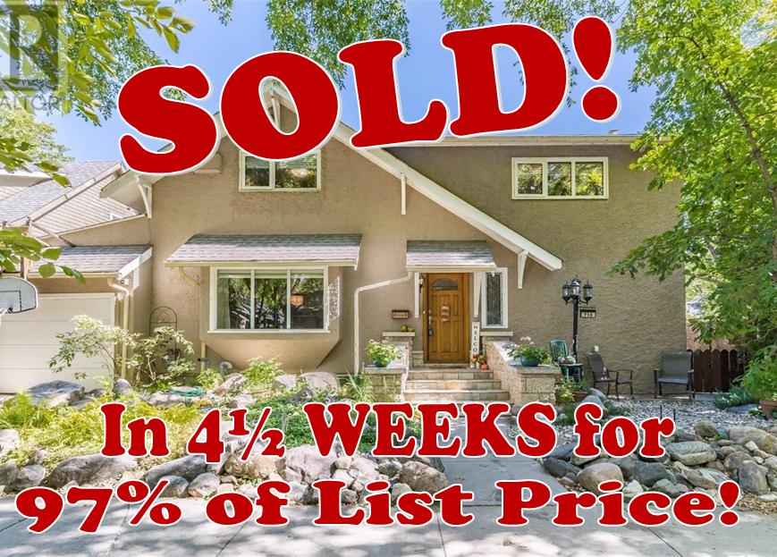 Saskatoon House for sale:  7 bedroom 2,486 sq.ft. (Listed 2020-09-12)