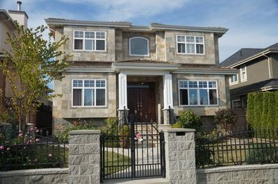 Marpole House/Single Family for sale:  5 bedroom 3,501 sq.ft. (Listed 2020-09-23)