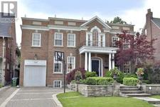 Toronto House for sale:  7 bedroom  (Listed 2017-07-11)