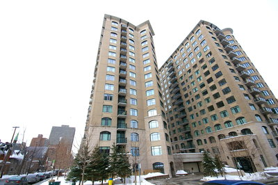 Centretown Condominium: The Gardens
