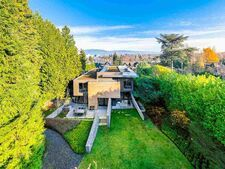 Shaughnessy House/Single Family for sale:  5 bedroom 5,766 sq.ft. (Listed 2020-12-09)