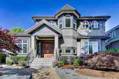 South Cambie House for sale:  6 bedroom 5,100 sq.ft. (Listed 2017-11-20)