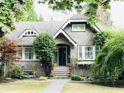 Kerrisdale House for sale:  4 bedroom 3,785 sq.ft. (Listed 2018-08-10)