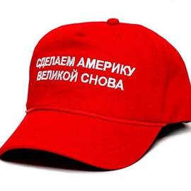 Preview_russia_making_america_great_again