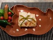 Panchita's Green Chile Lasagna