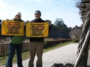 terrible towels in japan.JPG